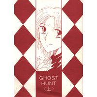 Doujinshi - Ghost Hunt / Naru x Mai (GHOST HUNT 上) / MWC