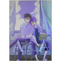 Doujinshi - Blue Exorcist / Yukio x Rin (Another×Another) / HYPER KiDS