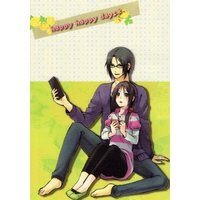 Doujinshi - Hakuouki / Hijikata x Chizuru (happy happy days) / Beyond the SKY