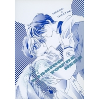 [Boys Love (Yaoi) : R18] Doujinshi - Mobile Suit Gundam Wing / Heero Yuy x Quatre Rabarba Winner (WISHING YOU'RE HERE) / CLIO