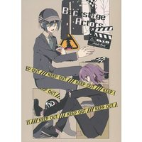 [Boys Love (Yaoi) : R18] Doujinshi - Manga&Novel - Anthology - Danganronpa V3 / Oma Kokichi x Saihara Shuichi (Backstage Actors) / if