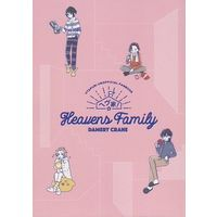 Doujinshi - Anthology - UtaPri / HE★VENS (hevens family) / damery crane