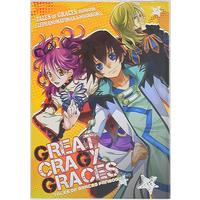 Doujinshi - Tales of Graces (GREAT CRAGY GRACES) / ELEPHAN