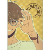 Doujinshi - High Speed! / Kirishima Natsuya x Serizawa Nao (N+MEGANE 2 ☆Free!) / one rabbit
