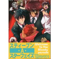 Doujinshi - Blood Blockade Battlefront / Klaus V Reinhertz x Steven A Starphase (Welcom to the Bloody parade *再録) / Chent