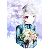 Doujinshi - Identity V / Eli Clark (Relieve my anxiety) / けだまや。