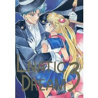 Doujinshi - Sailor Moon (LUNATIC DREAM 3) / 月の女神
