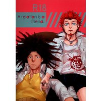 [Boys Love (Yaoi) : R18] Doujinshi - Danganronpa / Hagakure x Leon (A relation is a friend.) / いぬまつ屋