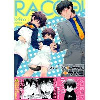Doujinshi - Blood Blockade Battlefront / Steven A Starphase x Leonard Watch (RACCO) / k4m