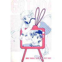 Doujinshi - Sailor Moon / Tsukino Usagi (2016-2017 WINTER/GRINDA) / FRAGGLE CLUB