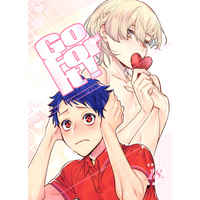 [Boys Love (Yaoi) : R18] Doujinshi - King of Prism by Pretty Rhythm / Ichijou Shin x Kisaragi Louis (Go For It !) / 水ロック