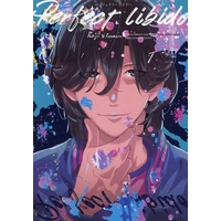 Doujinshi - UtaPri / Reiji Kotobuki (【無料配布本】Perfect libido) / Yadoccarizm