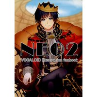 Doujinshi - Illustration book - VOCALOID / KAITO (NEO 2) / ユメヤ