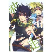 Doujinshi - All Series (Jojo) (OVERDRIVE) / 星潮