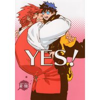 [Boys Love (Yaoi) : R18] Doujinshi - Blood Blockade Battlefront / Klaus V Reinhertz x Leonard Watch (YES!) / Cube★ARO