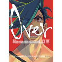 Doujinshi - Illustration book - Promare / Galo x Lio (Over KiLL) / サトー過激団