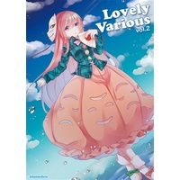 Doujinshi - Illustration book - Touhou Project (Lovely Various vol.2) / AbsoluteZero