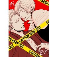 [Boys Love (Yaoi) : R18] Doujinshi - ONE PIECE / Zoro x Sanji (CAUTION KEEP OUT) / SHE:BA