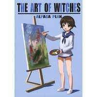 Doujinshi - Strike Witches (THE ART OF WITCHES) / ALPACA PLAN