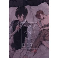 [Boys Love (Yaoi) : R18] Doujinshi - Bungou Stray Dogs / Dazai Osamu x Nakahara Chuuya (YOU AND ME BOTH) / 蒼瀬ちゃな