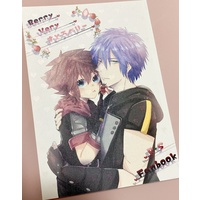 Doujinshi - Novel - Anthology - KINGDOM HEARTS / Riku x Sora (Berry Very すとろべりー) / 海底ハロウィン