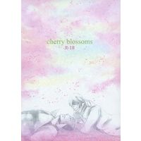 [Boys Love (Yaoi) : R18] Doujinshi - KILL la KILL / Sanageyama Uzu x Gamagori Ira (cherry blossoms) / skyfish