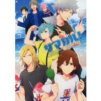 Doujinshi - UtaPri / QUARTET NIGHT (サマカル!Summer Quartet) / ImitenStar