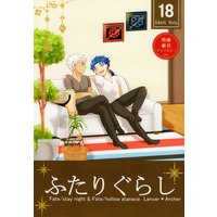 [Boys Love (Yaoi) : R18] Doujinshi - Anthology - Fate/stay night / Lancer  x Archer (ふたりぐらし) / *さ*か*き* 他