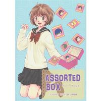 Doujinshi - Ghost Hunt (ASSORTED BOX) / 裏店