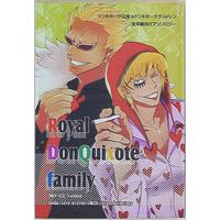 Doujinshi - Anthology - ONE PIECE (Royal DonQuixote family)