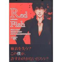 [Boys Love (Yaoi) : R18] Doujinshi - Ghost Hunt (Red Fish *再録) / ROSE MOON PUBLICATION