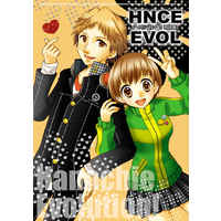 Doujinshi - Omnibus - Persona4 / Yosuke x Chie (HNCE EVOL resized edition) / HOGEPLAN