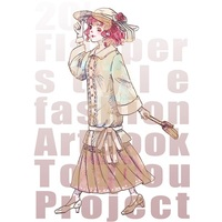 Doujinshi - Illustration book - Touhou Project / Marisa & Yuyuko & Alice & Seiga (20's Flapper style fashion Artbook) / 仙月商会