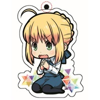 Key Chain - Fate/stay night / Saber
