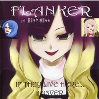 Doujin Music - If they live here.. 2013 VER / FLANKER / FLANKER