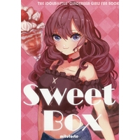 Doujinshi - Illustration book - IM@S: Cinderella Girls (Sweet Box) / みつとるて