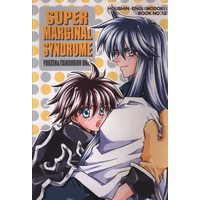 Doujinshi - Houshin Engi / Youzen x Taikoubou (SUPER MARGINAL SYNDROME) / Last Laugh