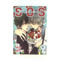Doujinshi - Anthology - Gintama / Gintoki x Hijikata (SOS -strawberry on the shortcake- *合同誌) / smilenico