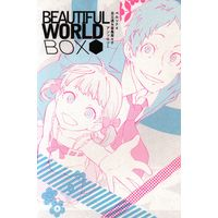 Doujinshi - Anthology - Persona4 / Adachi & Nanako (BEAUTIFUL WORLD BOX *アンソロジー)