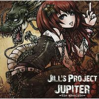 Doujin Music - JUPITER -the absolute-/Jill's Project[通常盤] / [kapparecords] / [kapparecords]