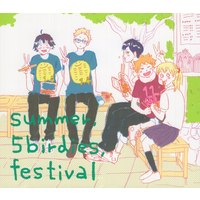 Doujinshi - Haikyuu!! / Karasuno High School (summer 5birdies festival) / mercimercymerci