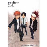Doujinshi - Omnibus - Bleach / All Characters (RE-SHOW 2nd. *再録集 2) / KAZINO