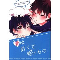 Doujinshi - Blood Blockade Battlefront / Steven A Starphase x Leonard Watch (愛は甘くて熱いもの) / 夜明け