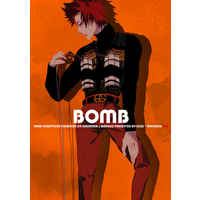 [Boys Love (Yaoi) : R18] Doujinshi - Novel - Compilation - My Hero Academia / Kirishima x Bakugou (BOMB) / MANHOLE