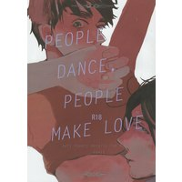 [Boys Love (Yaoi) : R18] Doujinshi - Hetalia / France x United Kingdom (PEOPLE DANCE PEOPLE MAKE LOVE) / にへん