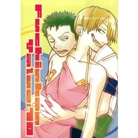 [Boys Love (Yaoi) : R18] Doujinshi - ONE PIECE (FUCHINKAN VALUE10) / フチンカンエレキーナ