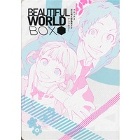 Doujinshi - Anthology - Persona4 / Adachi & Nanako (BEAUTIFUL WORLD BOX ペルソナ 4 足立透&堂島菜々子アンソロジー) / roji