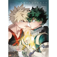 Doujinshi - My Hero Academia / Bakugou Katsuki x Midoriya Izuku (共有PROPERTY) / I@BOX