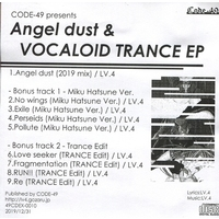 Doujin Music - Angel dust & VOCALOID TRANCE EP / CODE-49 / CODE-49