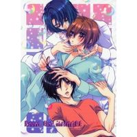 [Boys Love (Yaoi) : R18] Doujinshi - Anthology - Mobile Suit Gundam SEED / Athrun Zala x Kira Yamato (【再販版】kissn the midnight) / ホシキャリー/HARUHANA